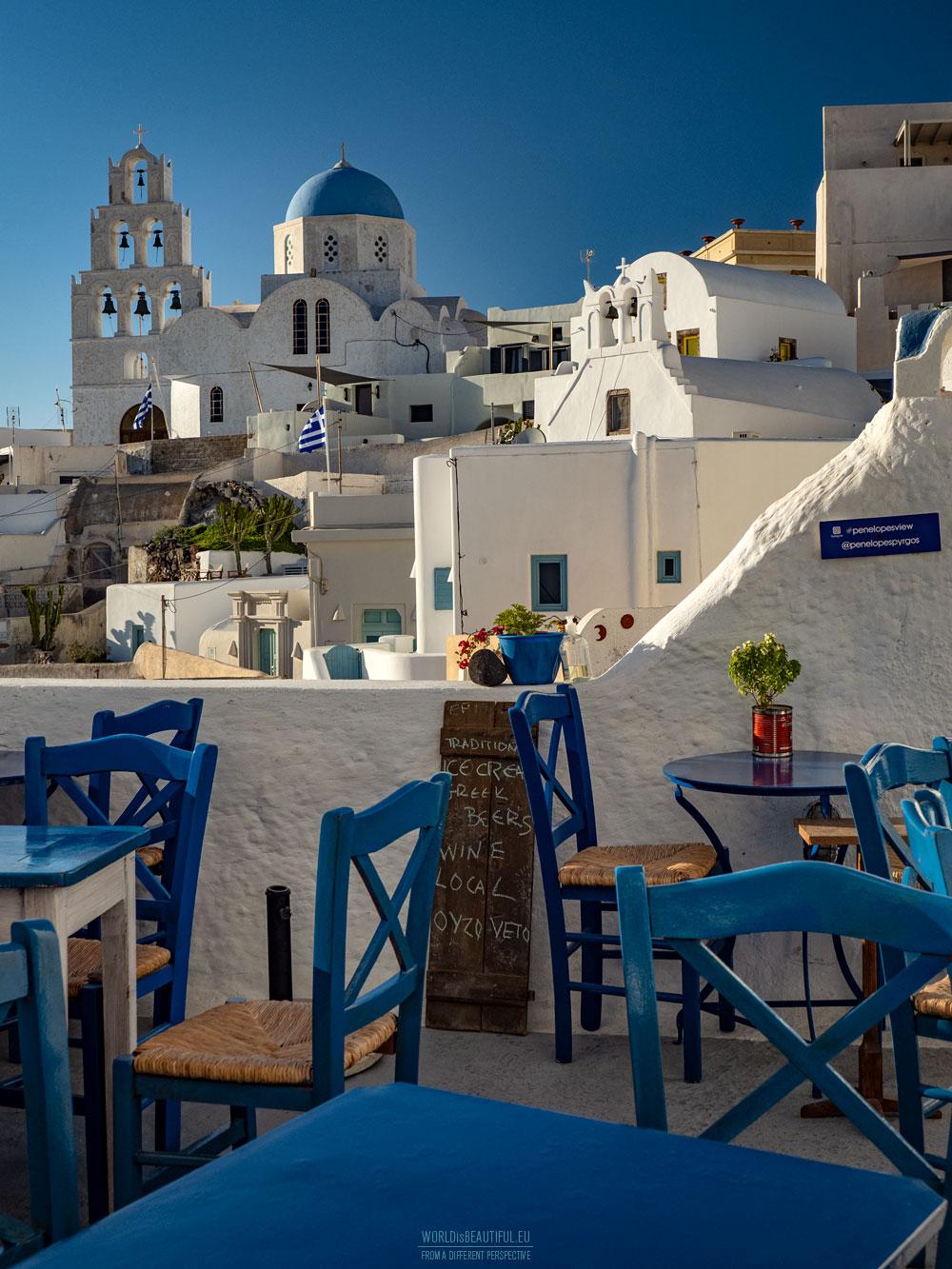 Greckie miasto